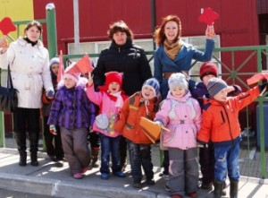 детский сад Аленка