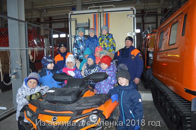фото из пожарной части