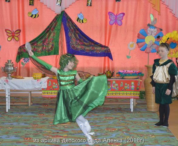 Драматизация сказки Муха цокотуха